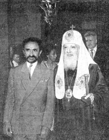 Emperor Haile Selassie I, Part 3